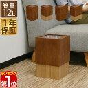 【1年保証】ゴミ箱 おしゃれ スリム 12L 木製 袋 見え...