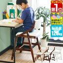 【1年保証】学習椅子 木製 学習チェア キッズチェア ダイニ...