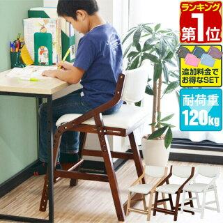 椅子 おすすめ 学習