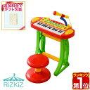 1年保証 ピアノ おもちゃ キーボード キッズ キーボードセ...