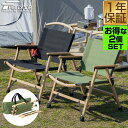 リラックスベンチ ブラウン×ブラック キャンプ ベンチ ユニファーム 680315 ユニフレーム チェア ベンチ アウトドア キャンプ 用品 道具