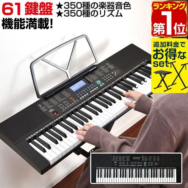 ピアノ・キーボード, キーボード・シンセサイザー 1 RiZKiZ 61 AC 61