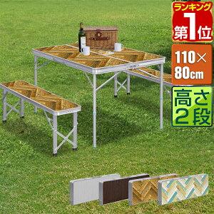 レジャー テーブル 折りたたみ テーブルセット ピクニック パラソル
