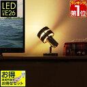 1年保証 フロアライト シアターライティングフロアスポット 間接照明 照明器具 電気スタンド シアターライティング 床置型 映画 テレビ ホームシアター スポットライト フロアライト ライトスタンド スタンドライト ★[送料無料]の写真
