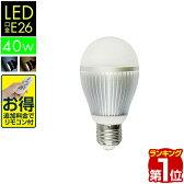 電球 led E26 LED電球 2.4GHz無線式リモコン対応 6W / 650lm / 口金E26 LEDライト 超寿命 明るい リモコン操作 照明器具 led照明 消費電力 節電対策 長寿命 高輝度 おしゃれ【送料無料】