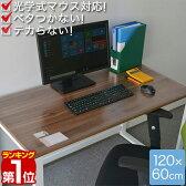 【1年保証】クリアデスクマット 60×120 ソフトタイプ(1.5mm厚) デスクマット 60×120cm クリア 透明 デスク マット クリアデスクマット パソコンデスク パソコン デスクシート クリアーデスクマット 机 テーブルマット[送料無料]