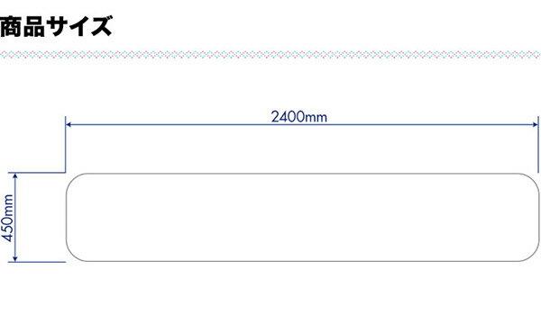 1年保証キッチンマットPVCキッチンマット240cm45×2401.5mm厚大判ソフトクリアキッチンマットクリアマット透明マット【45×240cm45cm240撥水フロアマットカット床暖房台所キッチン用品】★[送料無料]