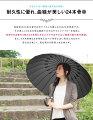 【大人女子にピッタリ!】おしゃれで上品な北欧柄の長傘のおすすめは?