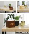 北欧デザインや木目調など、シンプルでおしゃれなデジタル置時計のおすすめは?