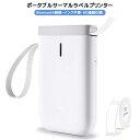 【楽天ランキング3位】ラベルプリンター Bluetooth接続 スマホ専用モデル