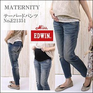 【犬印】産前用パンツ・EDWINコラボレーション〜Miss EDWIN〜ベリーフィット仕様・テ…