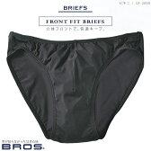 送料無料+20%OFF!!【ワコール】メンズ BROS ブロス はきごこちのために素材にもこだわる【ワコール】メンズBROSブロス ビキニ(前閉じ) GF2000