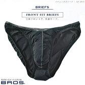 送料無料+20%OFF!!【ワコール】メンズ BROS ブロス 立体フロントの快適。ハイレッグブリーフ(前閉じ) GF2013