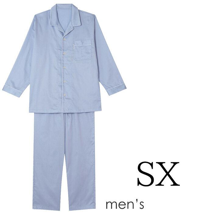 10%OFF ワコール メンズ 睡眠科学 スーピマ綿サテン 綿100% ロング袖 ロングパンツ 長袖パジャマ  ギフト YGX517