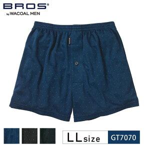 20%OFF ワコール wacoal メンズ BROS トランクス 前開きタイプ なめらかな肌ざわり ニット素材 LLサイズ GT7070