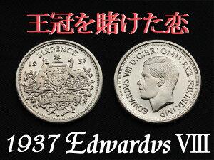 限定2,000枚 王冠をかけた恋 幻の6ペンスコイン 1937年 エドワード8世 プルーフ Proof .925 スターリング シルバー 銀貨 結婚式 未流通 UNC 極美品 オーストラリア ハッピー ウェディング シックスペンス