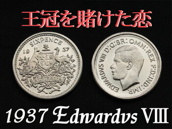 王冠をかけた恋幻の6ペンスコイン1937年プルーフ.925スターリングシルバー銀貨未流通(UNC)の極美品