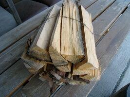 岡山産まき木約4キロ