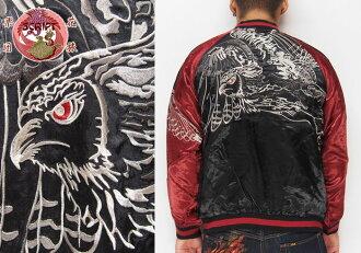/ 花卉旅遊的樂隊 [hanatabigakdan] 貓頭鷹圖案的飛行繡可逆的日本模式柳光 /SSJ-006