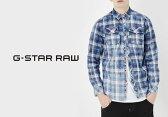 ジースター ロウ G-STAR RAW Landoh チェック 長袖シャツ/D02140/送料無料【ジースターのフラネルチェックシャツ!】