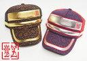 竜図 菊横縦 和柄キャップ/帽子/CAP/1410SBZ23CA【菊柄の総柄デザインの和柄メッシュキャップ!】