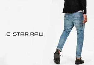 1b09ad196fd4 ジースター(G-STAR). G-STAR RAW ジースターロウ  D-Staq 3D Slim Jeans ...