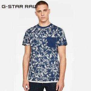 G-STAR RAW[ジースターロウ] Thistle Allover Pocket T-Shirt Tシャツ 半袖 メンズ D16423-C201/送料無料【ジースターから新作Tシャツが登場!!】