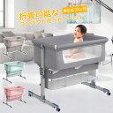 【国内発送/送料無料】折畳可能なコンパクトのベビーベッド 携帯易い添い寝 ポータブルな簡易ベッド かや・マット・収納かご・収納袋付き 新生児0ヶ月~24ヶ月