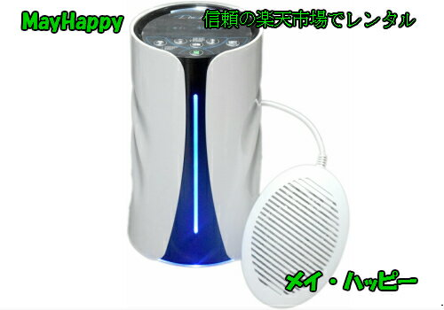 水素風呂リタライフホワイトVer2を楽天市場で6ヶ月レンタル(クレジット決済のみ)
