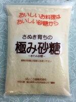 極み砂糖500g