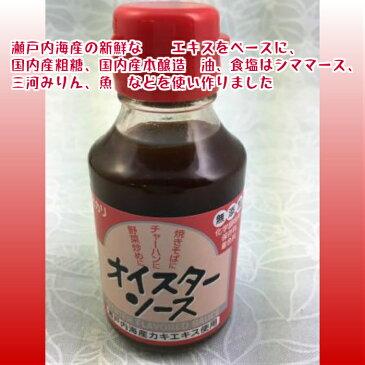 ■(ヒカリ)オイスターソース■広島産かきエキスと熟成発酵した魚醤