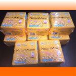 (グリーンパックス)ナチュラムーン・ナプキン昼用24個×8パックセット
