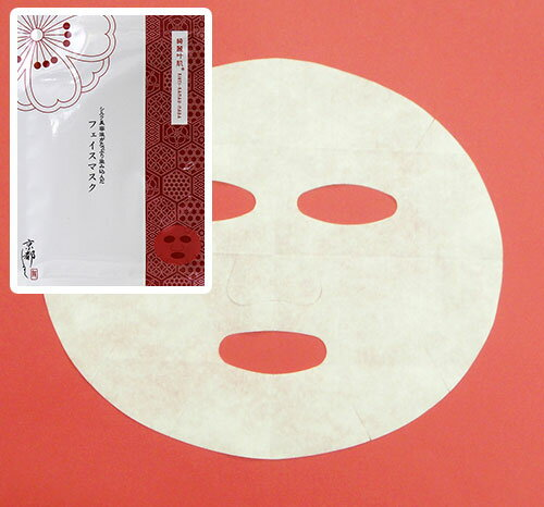京都シルク【美容液配合保湿マスク】フェイスマスク天然保湿成分シルクセリシン配合の美容液に浸してあります。日本製/丹後ちりめん歴史館/1枚入り/メール便対応