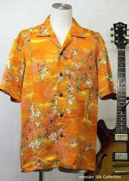 丹後ちりめん生地使用シルクのメンズアロハシャツ背中にタック付きでギター演奏し易い【Tango-chirimen Museum-made in JAPAN】高級感あり/シルクは着心地爽快♪/日本製/silk100%クールビズ/日本のイッピン生地使用/ギフトラッピング無料/ゆったりめ