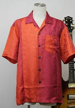 丹後ちりめん手ぼかし染めシルクのメンズアロハシャツ背中にタック付きでギター演奏し易い【ハイパーガード加工済】洗濯機で洗えます/高級感あり/シルクは着心地爽快♪/日本製/silk100%クールビズ/ゆったりめ/送料無料