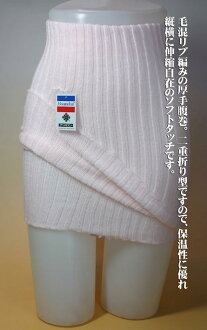Double fold type 60 cm long stomach band hair blend ribbed thick stomach band, M ~ L and LL size * large stretches back slowly, ever choke my stomach made in Japan