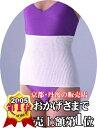【業界最安値】お肌に優しく暖かいシルクはらまき絹の柔らかな肌触りで素肌に着用できます。体...