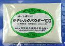 【大量購入卸売り】30個ロットシルクパウダー100%シルク微細粉末【分子量500以下】 Silkフィプロイン100% 100gカラダを支える必須アミノ酸ペプチド(BCAA)シルクプロティンサプリメント(日本製)