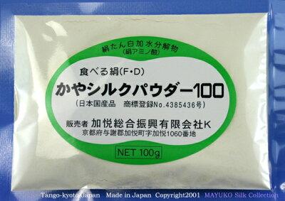 京都・丹後産、美容と健康サプリメント。キレイでスマートで若々しい中高年の健康補助食品体に...