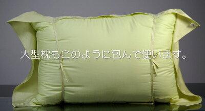 【気持ち良く熟睡できる、まくらカバー】シルクの枕カバー(ひもで結ぶタイプ)丹後の日本製シルク絹生地を使用。紐で結ぶフリーサイズ、大判70cm×53cmシルクの効果で快適快眠〜♪素材Silk100%/保湿保温絹/妊婦服/冷え取り/抗菌消臭/