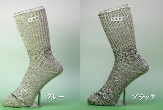 In silk skin-friendly and warm raised the loosely knit ankle. Protect the legs from silk night-room doubles as wear thick socks chills the size 24-26 cm made in Japan