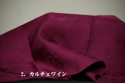 【気持ち良く熟睡できる、まくらカバー】シルクの枕カバー(ひもで結ぶタイプ)丹後の日本製シルク絹生地を使用。紐で結ぶフリーサイズ、大判70cm×53cmシルクの効果で快適快眠〜♪素材Silk100%ギフト包装無料【YDKG-k】【ky】