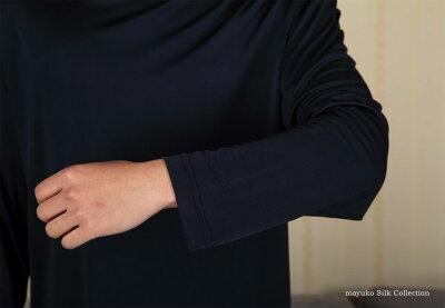 気持ち良く熟睡できるシルクニットパジャマ【シルク100%】紳士シルクニットパジャマ健康パジャマ(男性用)ズボンは前開き一つボタン仕上げ部屋着にもおすすめ肌の保湿力アップ効果/中国製/冷え取り/毒出し/送料無料/15000