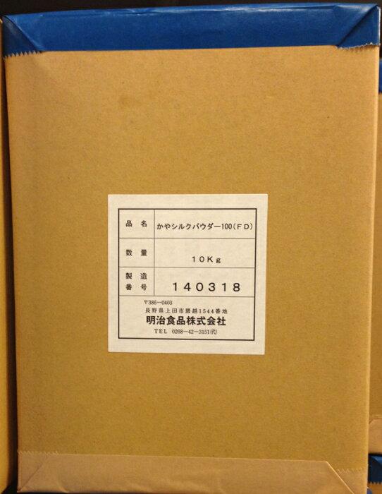 【大量購入卸売り】業務用10kg入りシルクパウダー100%微細粉末【分子量500以下】Silkフィプロイン100% 10Kg×1袋必須アミノ酸ペプチド(BCAA)シルクプロティンサプリメント(京都丹後日本製)/保湿/天然絹糸加水分解物