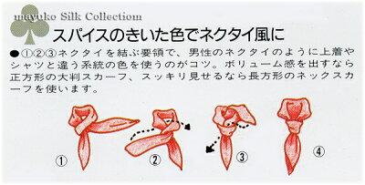 日本製シルクスカーフ/正絹パーティーショール/大判ロング160cm×45cm透け感のあるシルクシフォン/ピンデージ調のフラワー柄柄/silk100%madeinJapan/※丹後のデメ品/アウトレット/わけあり//リボン結び/箱なしエコ包装品