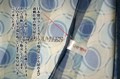 日本製シルクスカーフ。パーティーショール/長方形ロング140cm×28cmしっとり柔らかなシルクシフォン生地/水玉柄ナッツブラウン系色/silk100%肌触りの良い上質産品※丹後のデメ品/アウトレット/わけあり//リボン結び/箱なしエコ包装品