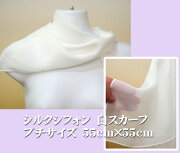 シフォン スカーフプチサイズ