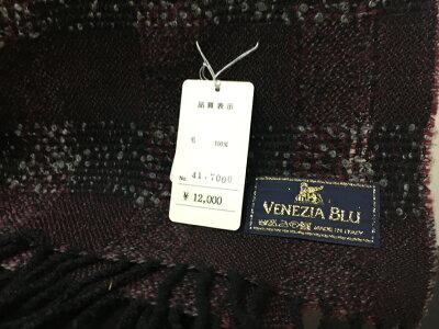 イタリア製ウールマフラーゆったり巻ける大判ショール46cm×170cm男女兼用benezia-bluカラー:ダークワイン定価12000円の品※わけあり品、この品は箱なしエコ包装品