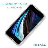 BLIXIA公式【BLIXIA】iPhoneSETPU保護ケースクリア柔軟衝撃吸収透明定番スマホケースブリシア