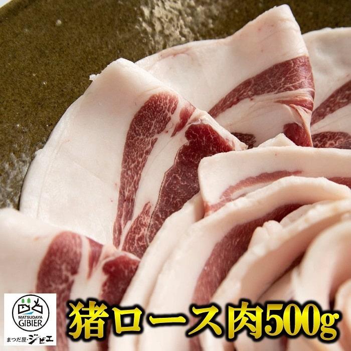 精肉・肉加工品, 猪肉 1 500g 1